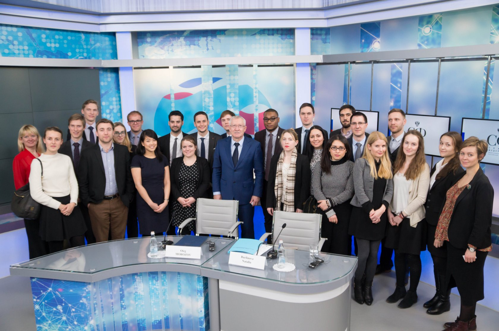 Meeting Russia: Public Diplomacy Program for Young Leaders 2018 (Funded)