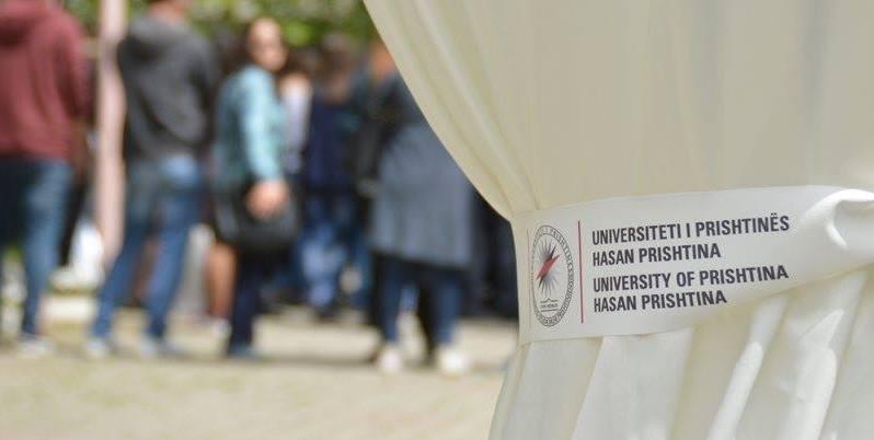 Call for Professors Worldwide: Prishtina International Summer University 2018 (Funded)