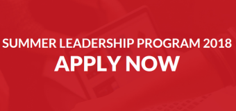 Summer Leadership Program 2018 – Paid Internship Opportunity in Ottawa, Canada
