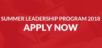 Summer Leadership Program 2018 – Paid Internship Opportunity in Ottawa, Canada