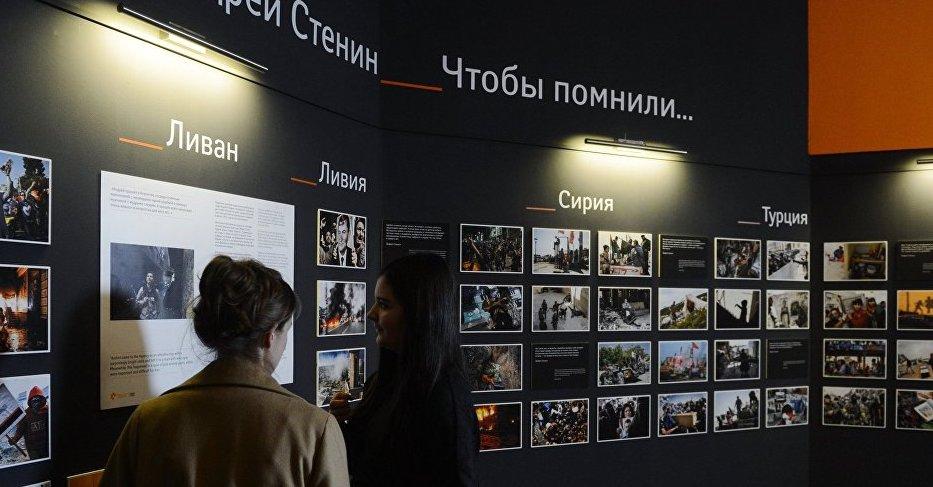 Call for Entries: UNESCO Andrei Stenin International Photo Contest 2018