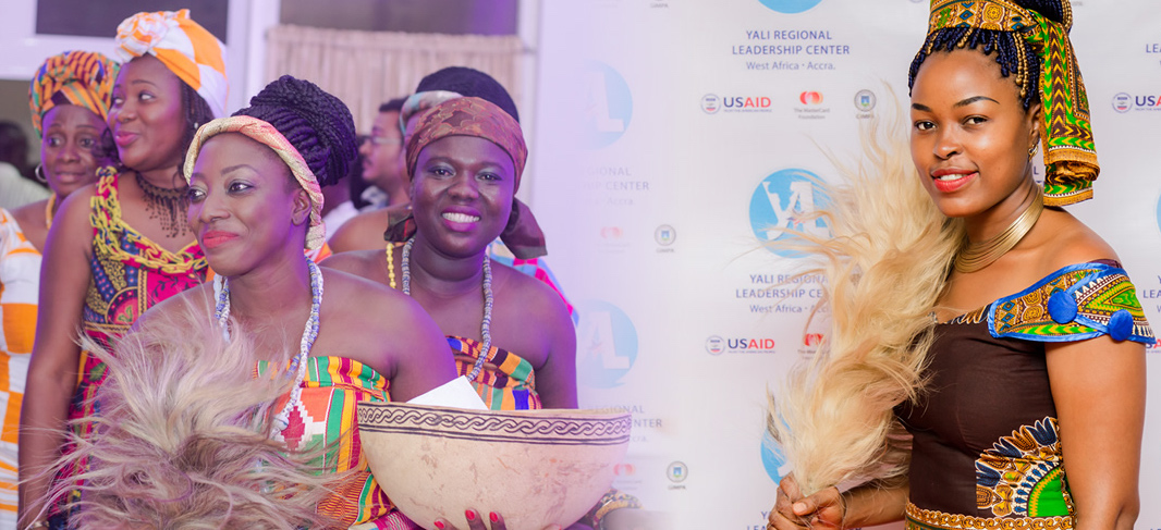 YALI RLC West Africa Emerging Leaders Program 2020 – Cohort 17