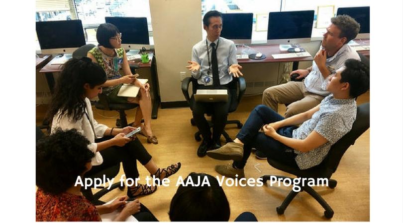 AAJA Voices Training Fellowship Program – Houston, Texas 2018