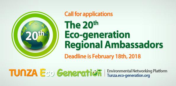 20th Tunza Eco-generation Regional Ambassadors Program 2018