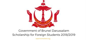 Study in Asia: Government of Brunei Darussalam Scholarship for Foreign Students 2018/2019