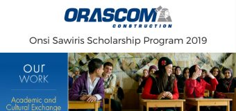 Onsi Sawiris Scholarship Program for Egyptians to Study in the United States 2019