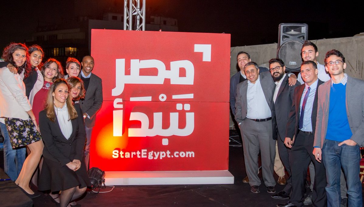 StartEgypt Incubation Program 2018