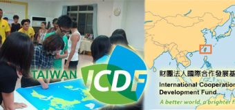 TaiwanICDF International Higher Education Scholarship Program 2018