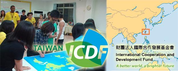 TaiwanICDF International Higher Education Scholarship Program 2018