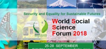 2018 World Social Science Forum Scholarship (Travel Grants) for Early Career Social Scientists (Funded to Japan)