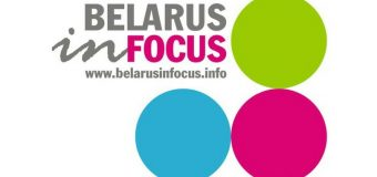 7th Belarus in Focus International Journalism Competition (Win a trip to Belarus and more)
