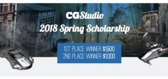 CGStudio 2018 Spring Scholarship ($2500 in Prizes)