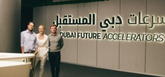 Dubai Future Foundation Accelerators Program 2018 (Win a trip to Dubai and more)