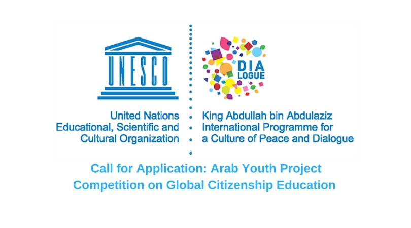 UNESCO Arab Youth Project Competition on Global Citizenship Education (GCED) 2018