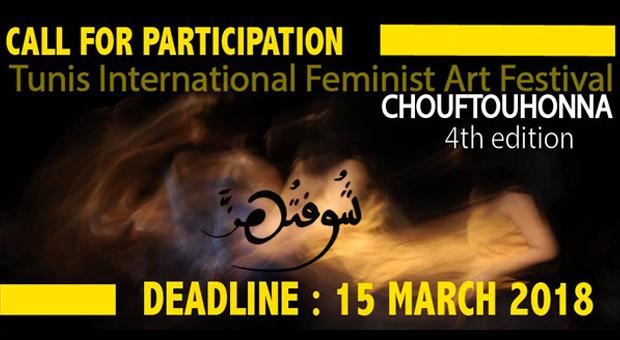 Apply for the Tunis International Feminist Art Festival – CHOUFTOUHONNA (4th edition)