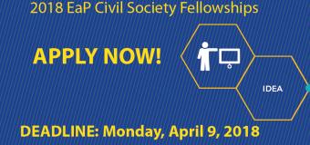 Eastern Partnership (EaP) Civil Society Fellowship 2018 (Financial support available)