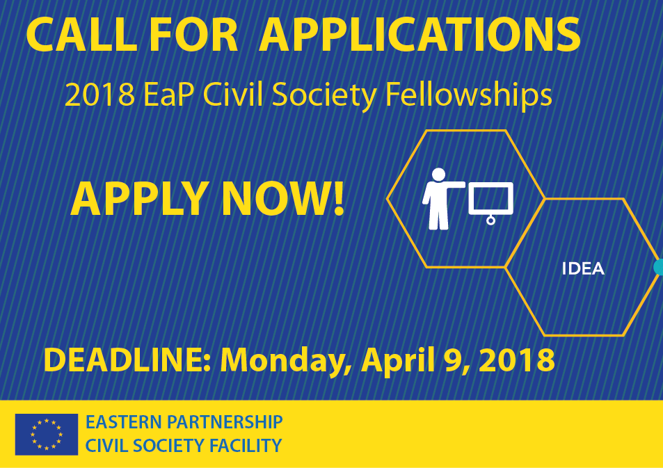 Eastern Partnership (EaP) Civil Society Fellowship 2018 (Financial support available)