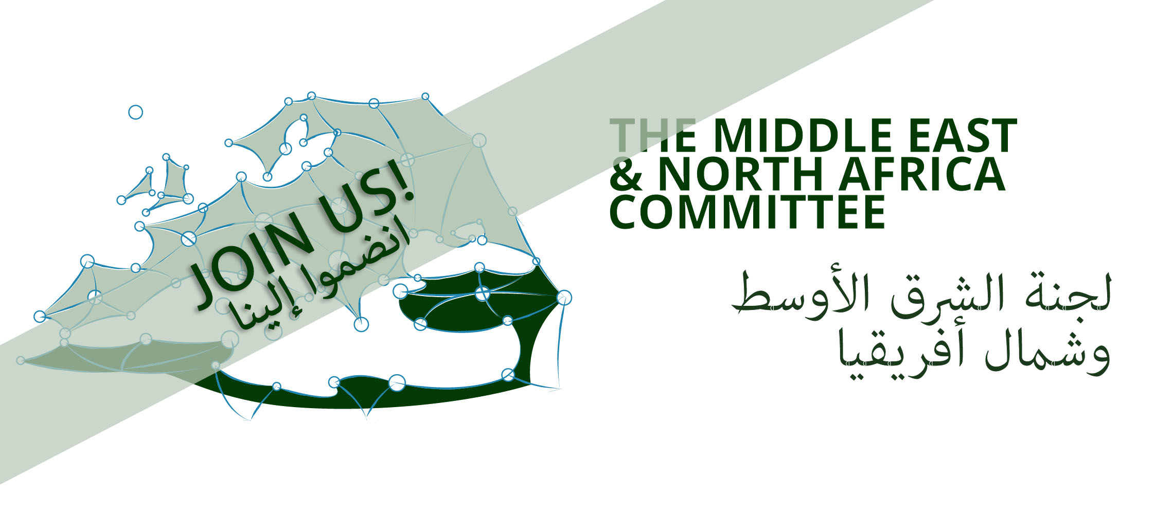 Apply to join the European Youth Press Middle East and North Africa Committee!