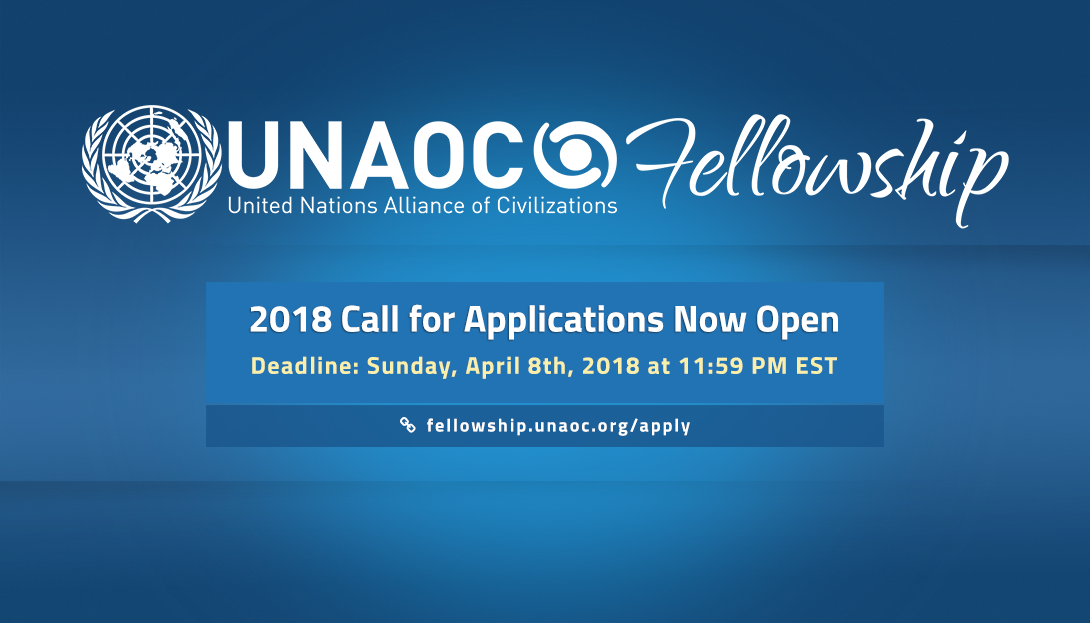 United Nations Alliance of Civilizations (UNAOC) Fellowship Programme 2018
