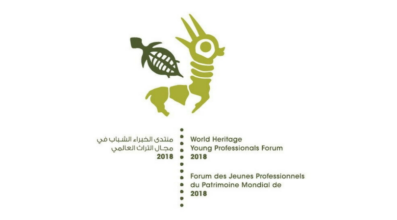 UNESCO World Heritage Young Professionals Forum 2018 in Manama (Fully-funded)