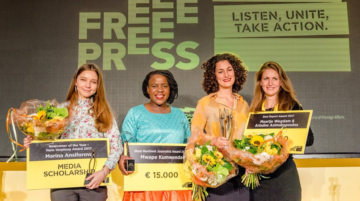 Free Press Awards 2020 for Journalists and Media Professionals