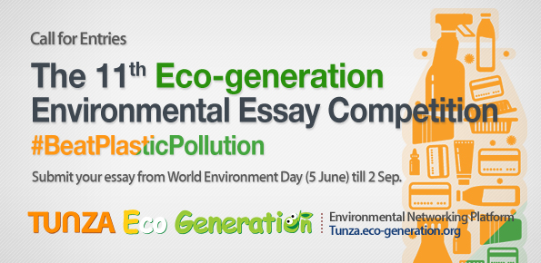 11th Tunza Eco-generation Environmental Essay Competition 2018