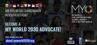 Apply for ASEAN My World 2030 Advocacy Programme 2018