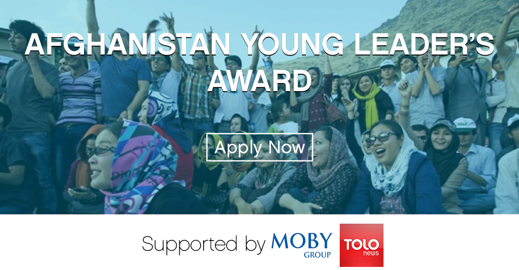 Afghanistan Young Leader's Award 2018 (Win a trip to One Young World Summit in the Hague)