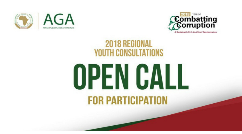 Call for participation: African Union Commission Regional Youth Consultations 2018 (Fully-funded)