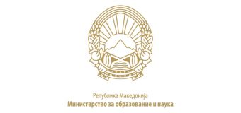 Republic of Macedonia Full Undergraduate Scholarships for Foreign Students 2018/19