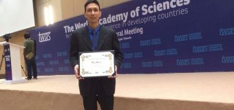 TWAS-Atta-ur-Rahman Award in Chemistry 2018 (Value of $5,000)