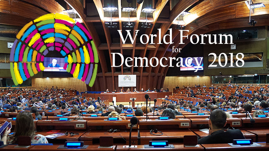 Call for Initiatives: Labs at the World Forum for Democracy 2018 in Strasbourg (Fully-funded)