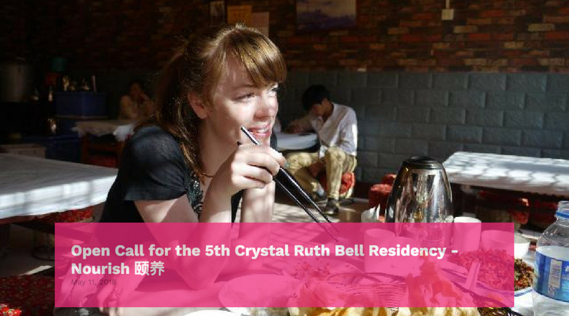 5th Crystal Ruth Bell Residency – Nourish 2018 (Fully-funded to Beijing, China)