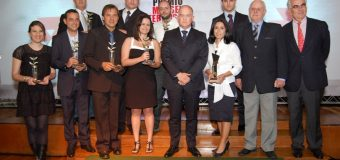 AGCO Corp/Massey Ferguson Journalism Awards 2018 for Journalists in South and Central America