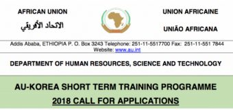 AU-Korea Short Term Training Programme 2018