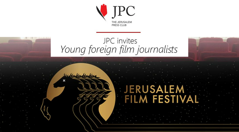 JPC Press Delegation of film critics to cover the Jerusalem Film Festival 2018 (Funded)