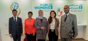 Princess Sabeeka Bint Ibrahim Al Khalifa Global Awards for Women's Empowerment 2018 ($100,000 Prize)