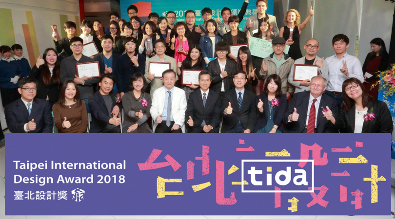 Call For Entries: Taipei International Design Award 2018 (NT$ 3,800,000 in prizes)