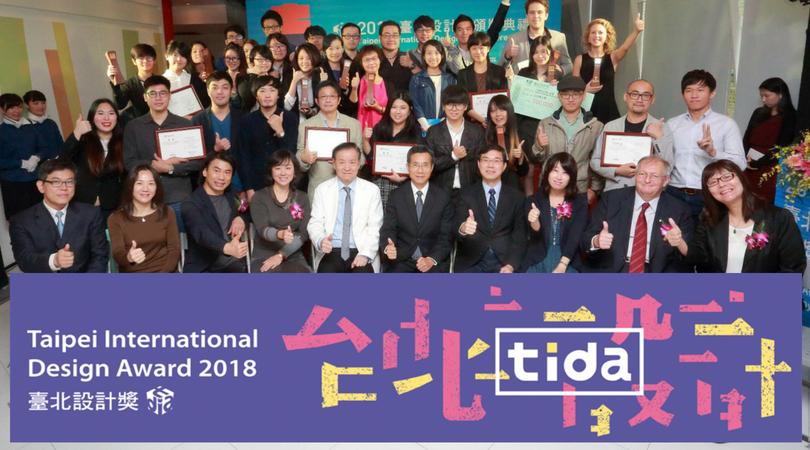 Call For Entries: Taipei International Design Award 2018 (NT$ 3,800,000 in prizes)