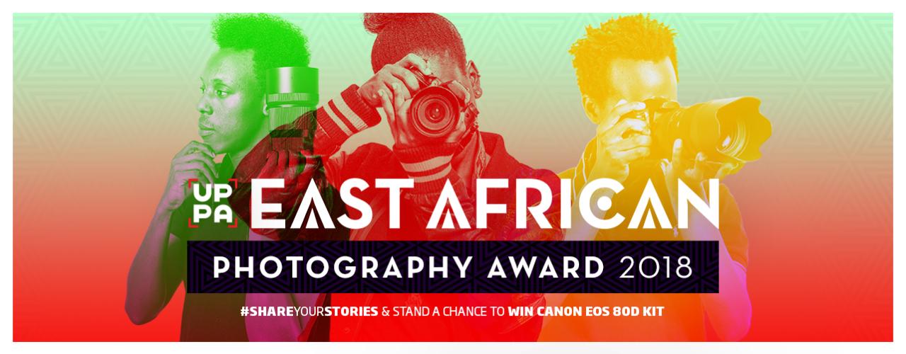 Uganda Press East African Photography Award 2018