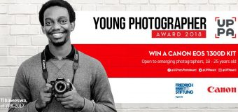Uganda Press Young Photographer Award 2018