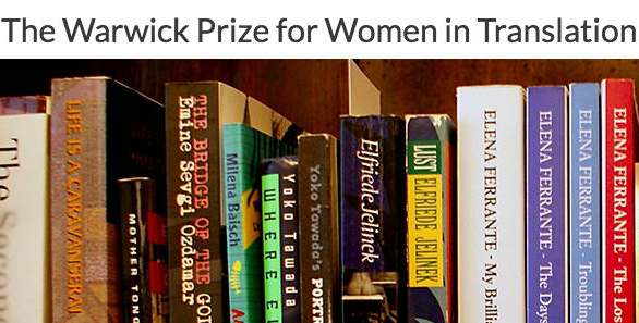 Warwick Prize for Women in Translation 2018 (£1,000 prize)