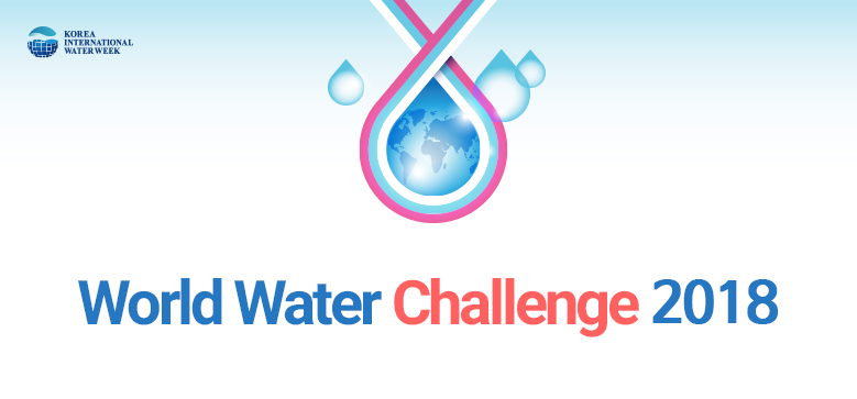 World Water Challenge 2018 – An International Contest for Water Solutions