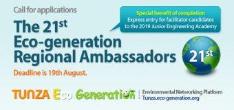Call for Applications: 21st Eco-generation Regional Ambassadors Program