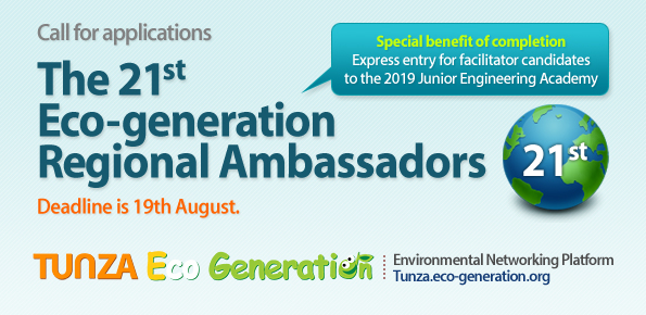 Call for Applications: 21st Eco-generation Regional Ambassadors Program