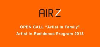 Artist in Residence ZERODATE (AIRZ) Residency Program 2018 (Fully funded)