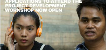 GCRF Early Career Researcher's Project Development Workshop 2018 (Fully-funded)