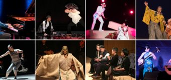 Japan Foundation Producing Performing Arts Program 2018 for Young Producers in the Contemporary Performing Arts