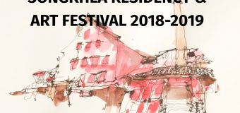 Songkhla Artist Residency Program 2018-2019 in Thailand (Funded)