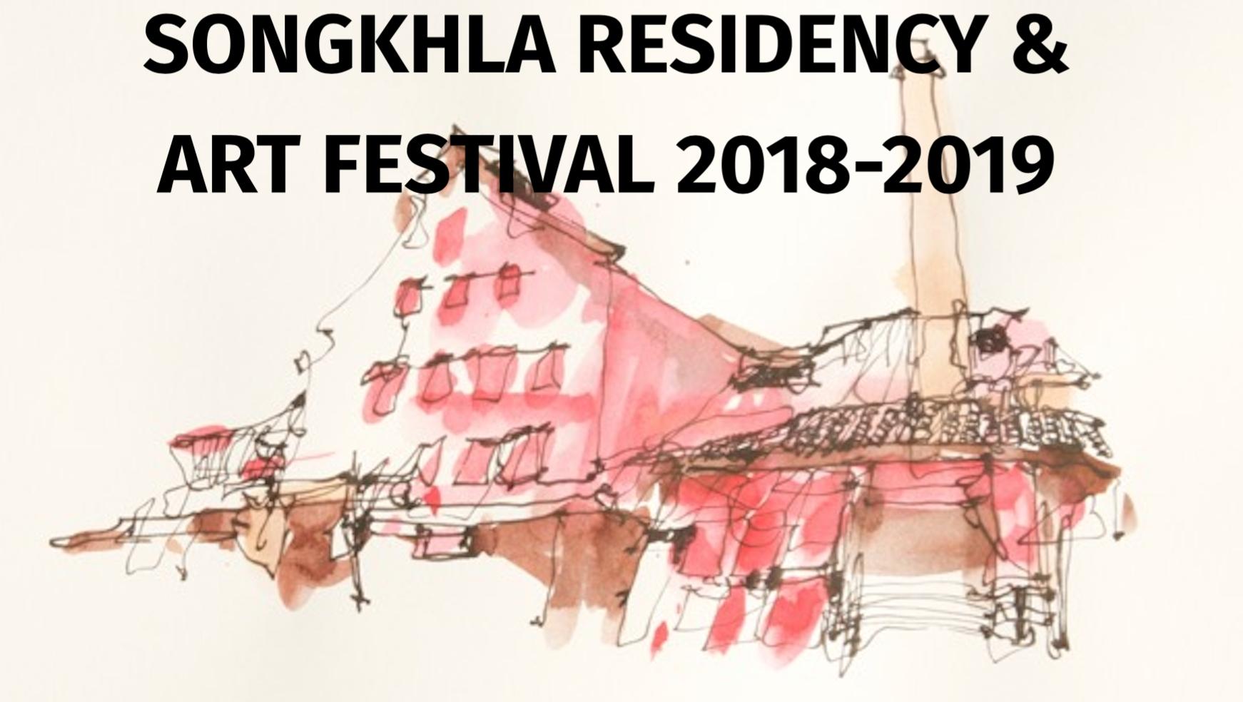 Songkhla Artist Residency Program 2018-2019 in Thailand (Funded)